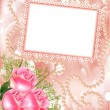Frame for photo with rose and pearl — Imagen vectorial