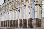 Big Kremlin palace, Moscow, Russia — Stock Photo