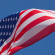 Waving flag of United States of America — Stock Photo
