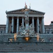 Stock Photo: Austriparliament, Vienna