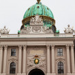 Michaelertrakt of the Hofburg in Vienna, Austria. - Stock Photo