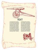 Antika pergament — Stockvektor