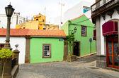 Arucas street — Stock Photo