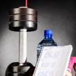 Sport nutrition - Stock Photo