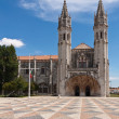 Square with color stone blocks in front of Jeronimos monastery, - Stock Photo