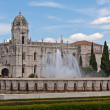 Fountain in front of Jeronimos monastery, Belem. Lisbon — Stock Photo #11641028