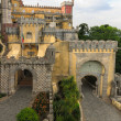 The Pena Palace in Sintra - Stock Photo