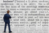 "What is meaning of the word ""business"" ? — Stock Photo"