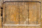 Panneau de porte ancienne — Photo