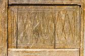 Vyřezávané dřevo panel — Stock fotografie