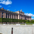 Parliament of Sweden - Stock Photo