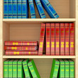 3d wooden shelves background with books — Stock Photo
