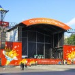 EURO 2012 Fan Zone in Kyiv - Stock Photo