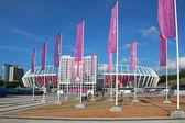Olympic stadium in Kyiv, Ukraine — Stock Photo