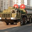 Anti-aircraft missile system of medium-range S-300 - Stock Photo
