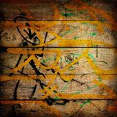 обычный текст в стиле граффити на старой оштукатуренные стены — Стоковое фото