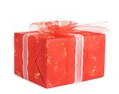 Cajas de regalo de vacaciones decoración con arcos y cintas aislados en w — Foto de Stock