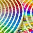 Offset printing color guide — Stock Photo #10799317