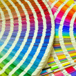 Offset printing color guide — Stock Photo