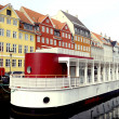 Royalty-Free Stock Photo: Nyhavn in Copenhagen