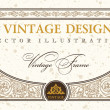 Vector certificate or coupon template design element. vintage la — Stok Vektör