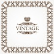 Vintage heraldic imperial frame Vector — Stock Vector #11680937