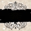 Grunge black banner with old background. Vintage patterned borde - Stock Vector