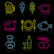 Line food icons — Stock Vector