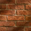 Brick wall - Stockfoto