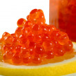 Caviar in lemon - Stock Photo