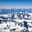 Mountain Alaska — Stock Photo