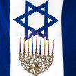 Stock Photo: Hanukkah
