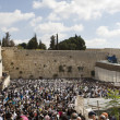 Prayer of Jews at Western Wall. Jerusalem Israel — 图库照片