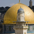 Gold cupola of the mosque of Omar on The Temple mountain in Jeru - Stock Photo