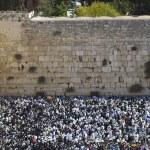 Prayer of Jews at Western Wall. Jerusalem Israel — Stock Photo #11297997