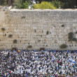 Jerusalem -  October 16: Prayer of Jews at Western Wall. Jerusal — Stock Photo