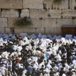 Prayer of Jews at Western Wall. Jerusalem Israel - Stock Photo