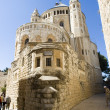 Old city of Jerusalem - Photo