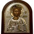 Icon of Jesus Christ — Stockfoto