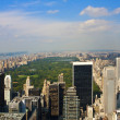 Ponaramic view of Manhattan. — Stock Photo