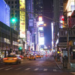 NEW YORK CITY - March 9: Times Square, New York street night lif — Stock Photo