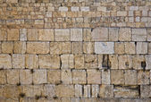 Western Wall. Jerusalem Israel — Stock Photo