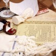 Stock Photo: Jewish marriage contract