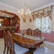 Stock Photo: Elegant Dining Room
