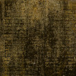 Art abstract grunge graphic paper background — Foto Stock