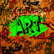 Art urban graffiti raster background — Photo