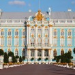 The Catherine Palace. Russia - Foto Stock