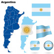 Argentina vector set. — Stock Vector