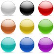 Color glossy spheres isolated on white. — Stock Vector