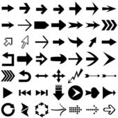 Vector set of arrow shapes isolated on white. — Stock Vector